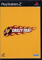 プレイステーション2, ソフト PS2 CRAZY TAXI
