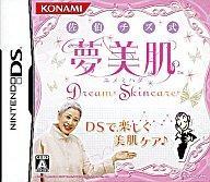 【中古】ニンテンドーDSソフト 佐伯チズ式 夢美肌 〜DreamSkincare〜【10P26Aug11】【画】