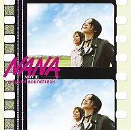 【中古】映画音楽(邦画) NANA-MOVIE-original soundtrack[限定盤]【10P13Nov14】【画】