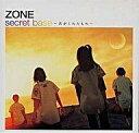 カラオケで人気の夏うた 「ZONE」の「secret base ~君がくれたもの~」を収録したCDのジャケット写真。