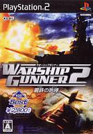 【中古】PS2ソフト ウォーシップガンナー2 〜鋼鉄の咆哮〜[ベスト版]