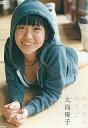 【中古】アイドルDVD 大島優子 / ゆうらりゆうこ【10P21dec10】【画】