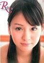 【中古】女性アイドル写真集 菅谷梨沙子写真集 Ring3 リンリンリンッ!