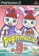 【中古】PS2ソフト ポップンミュージック 12 いろは