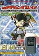 【中古】PS2ハード PS2用 プロアクションリプレイ2 [8Mメモリー同梱版]