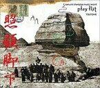 【中古】CDアルバム samurai champloo music record play list TSUTCHIE