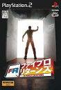 【b0426】【中古】PS2ソフト ファイプロ・リターンズ【10P18May12】【画】