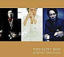 【中古】邦楽CD 徳永英明 / VOCALIST BOX[DVD付初回限定盤B]