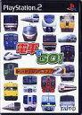 【中古】PS2ソフト 電車でGO! プロフェッショナル2