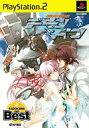 【中古】PS2ソフト 機神咆哮デモンベイン[KADOKAWA The Best]【10P10Dec12】【画】