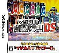 【中古】ニンテンドーDSソフト マジカル頭脳パワー!!DS【P19Jul15】【画】