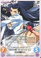 トレーディングカード・テレカ, トレーディングカードゲーム 1824!P27.5RChara OS 1.00 IT-056R R