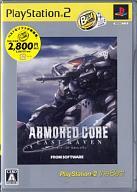 プレイステーション2, ソフト PS2 ARMORED CORE LASTRAVEN