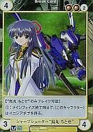 トレーディングカード・テレカ, トレーディングカードゲーム PRSaga3 EP059 PR