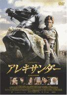 【新品】洋画DVD アレキサンダー('04米)【10P9Oct12】【2sp_121011_yellow】【画】