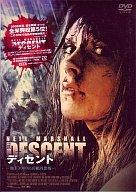 【中古】洋画DVD ディセント('06米) 2枚組【10P25May12】【画】