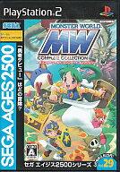 【中古】PS2ソフト SEGA AGES 2500 シリーズ Vol.29 モンスターワールド コンプリートコレクション