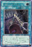 トレーディングカード・テレカ, トレーディングカードゲーム CYBERNETIC REVOLUTION CRV-JP037()