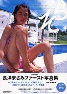 駿河屋なら各種キャンペーンにエントリーするとポイント10倍以上!【中古】女性アイドル写真集 ...