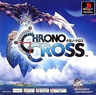 【中古】PSソフト クロノクロス(PSone Books)【画】