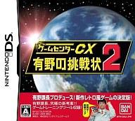 用任天堂 DS 软件游戏中心 CX-办的挑战 2-[CD + DVD 限量版] [02P23Apr16] [图片]。