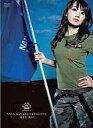【中古】邦楽DVD 水樹奈々 / NANA MIZUKI LIVE FIGHTER -BLUE SIDE-