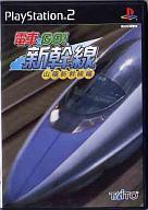 【中古】PS2ソフト 電車でGO! 新幹線 山陽新幹線編