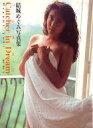 【中古】女性アイドル写真集 結城めぐみ写真集 つ・か・ま・え・て【05P18Aug09】