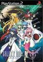 【中古】PS2ソフト GALAXY ANGEL Moonlit Lovers [初回限定版]【10P4Apr12】【画】【b0322】...