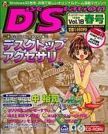 ゲーム, その他 Windows9598 CD DiSC Station Vol.18