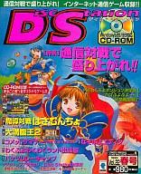 ゲーム, その他 Win95-98 CD DiSC Station Vol.22