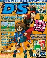 ゲーム, その他 Win95-98 CD 23