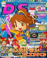 ゲーム, その他 Windows9598 CD DiSC Station Vol.27 2000