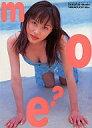 【中古】女性アイドル写真集 山口もえ写真集 moe?【マラソン1106P10】【画】