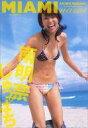 【中古】女性アイドル写真集 南明奈写真集 MIAMI nami マイアミナミ