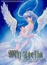 【中古】Windows/Mac CDソフト My Stella AKEMI TAKADA -CD-ROM DIGITAL GALLERY-