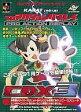 【中古】PSハード プロアクションリプレイCDX3