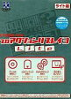 【中古】PS2ハード プロアクションリプレイ3 ライト