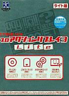 【中古】PS2ハードプロアクションリプレイ3ライト