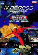 PCゲーム, その他 Win9598 CD MACROSS SINCE1983