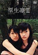 【中古】アイドルDVD 市川春樹 / 大政絢 / 原生凛 2【10P14Jan11】【画】
