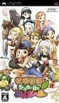 【エントリーでポイント10倍!(2月16日01:59まで!)】【中古】PSPソフト 牧場物語 シュガー村とみんなの願い