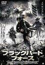 【新品】洋画DVD ブラックバード・フォース('03伊)【10P14jun10】