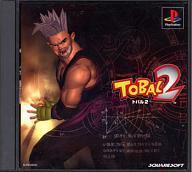 テレビゲーム, その他 PS TOBAL 2