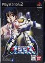【中古】PS2ソフト 超時空要塞マクロス