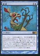 トレーディングカード・テレカ, トレーディングカードゲーム R2010 R Polymorph