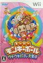 【中古】Wiiソフト スーパーモンキーボール ウキウキパーテ...