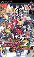 【中古】PSPソフト 魔界戦記ディスガイア2 PORTABLE[通常版]【10P17Aug12】【画】