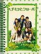 【中古】国内TVドラマDVD ハチミツとクローバー DVD-BOX<7枚組>