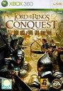 【中古】XBOX360ソフト アジア版 THE LORD OF THE RINGS:CONQUEST(国内版本体動作可)【マラ...